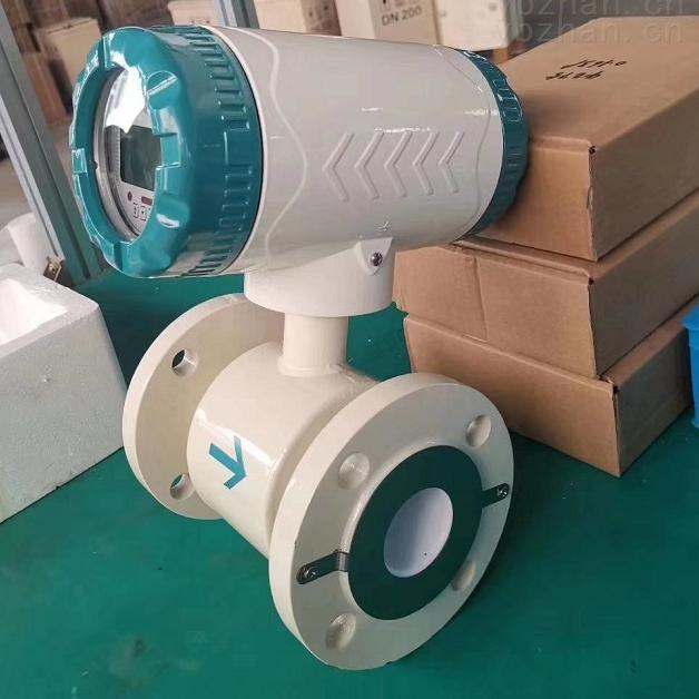 LDG-125电磁流量计使用方法