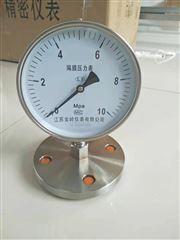 JL-Y-M隔膜压力表