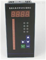 智能电接点液位显示控制仪