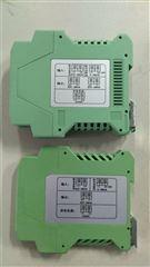 导轨式智能隔离器、配电器、温度变送器