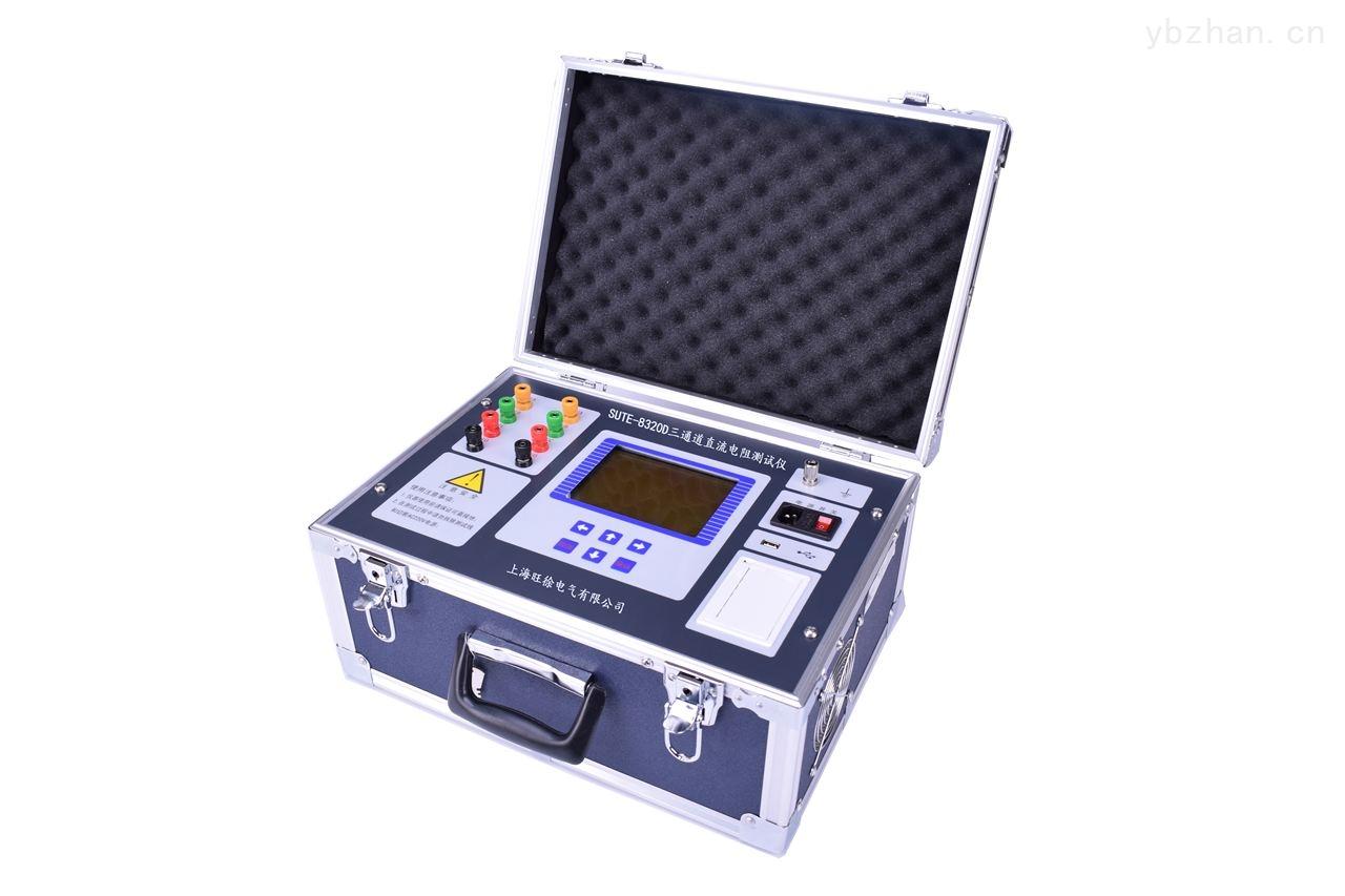 JHZR3型变压器直流电阻测试仪