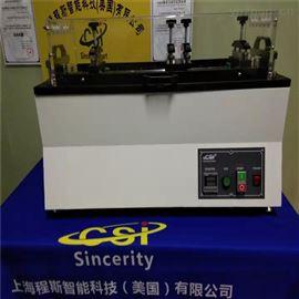 CSI-61皮革接缝疲劳强度测试仪