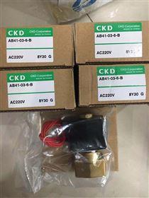 原装正品日本CKD高速气缸,ABP-12-GSB