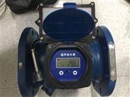 lora超聲波水表農田灌溉NB-IOT水表質量穩定