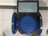 lora超聲波水表  物聯網水表