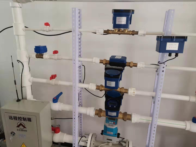 T3-1-lora超聲波水表直讀遠傳水表款到發貨