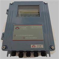 TUF-2000无线远传插入式流量表空调供回水流量计