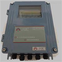 插入式超聲波流量計無線流量表定時定量灌溉