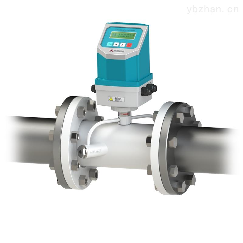 矿用超声波管道流量表流量计485输出