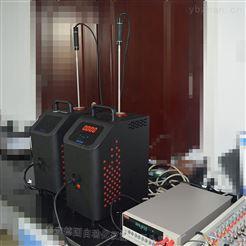 DTBH-01高精度零度恒温器