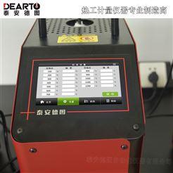 DTG-300干式温度校验炉操作注意事项