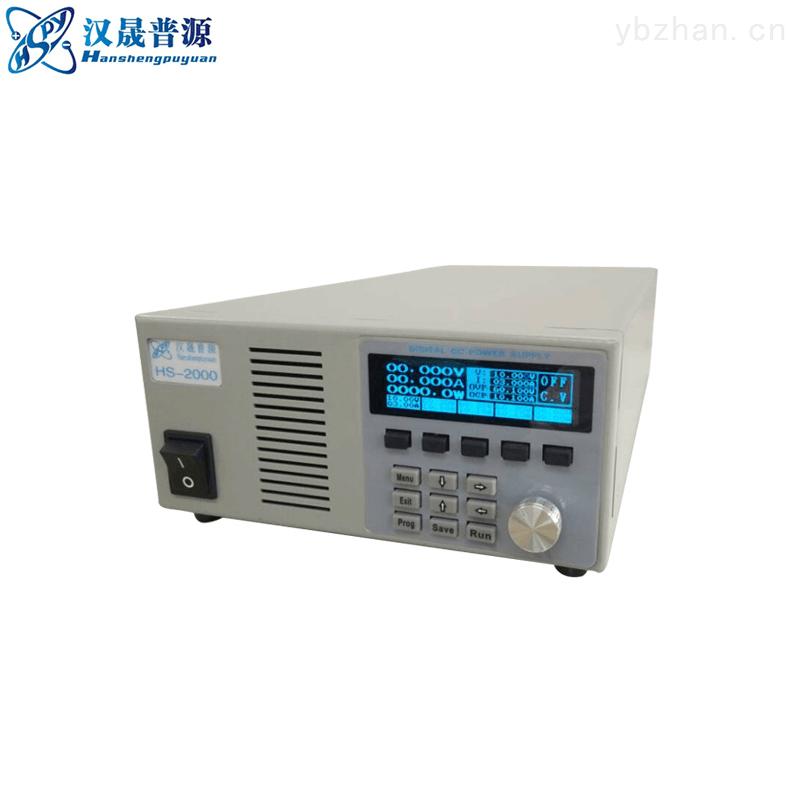 HSPY 60-20-汉晟普源 大功率可调直流稳压电源