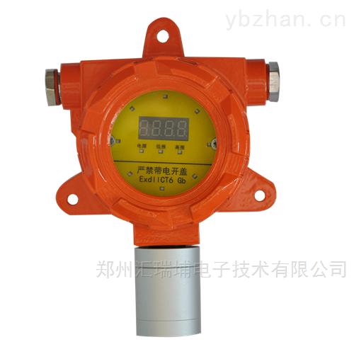 HRP-B1000-工業壁掛式丙酮二甲苯濃度檢測儀器