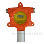 HRP-B1000工业壁挂式丙酮二甲苯浓度检测仪器