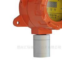造紙廠用氟化氫氣體報警器