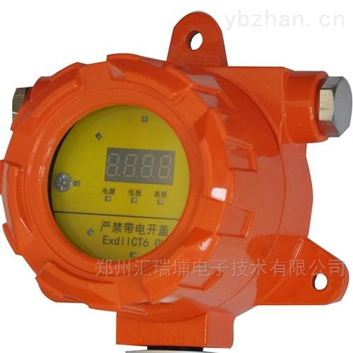 HRP-T1000-金屬廠硫化氫濃度檢測儀報價