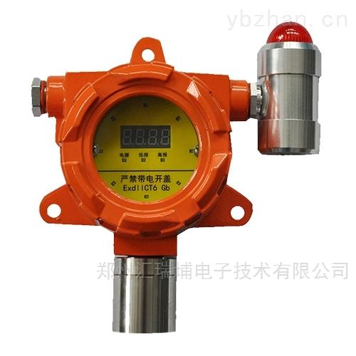 工业固定式二硫化碳气体报警器浓度检测报警