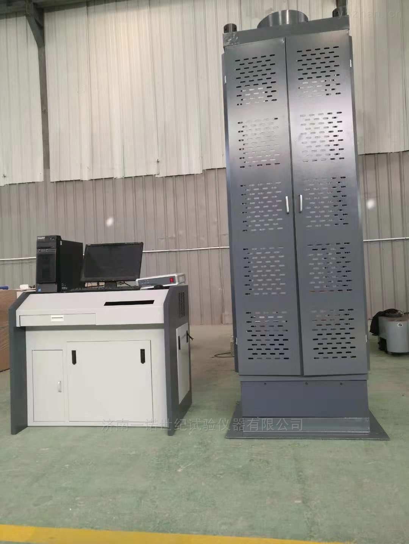 厨房烟道垂直承载力压力试验机厂家