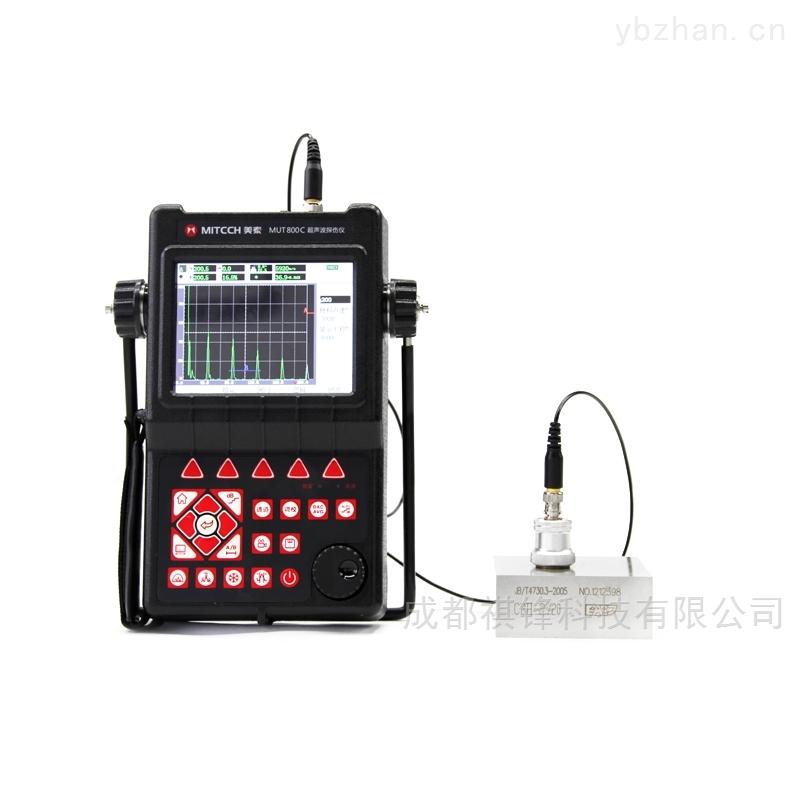 MUT800C-成都數字式超聲波探傷儀