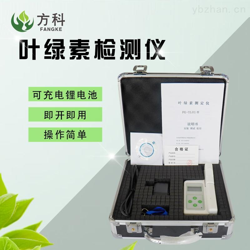 FK-YL01-叶绿素荧光仪器
