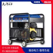 500氬弧焊發電電焊一體機價格