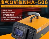 汽車排放氣體測試儀 環保檢測線濾芯