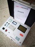 扬州真空度测试仪带磁控线圈