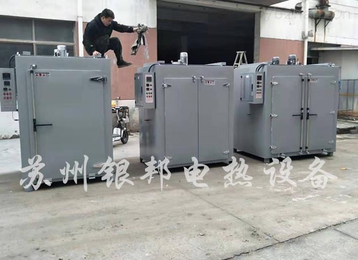中型聚氨酯胶辊烤箱 聚氨酯制品烘箱 轨道台车式烘箱