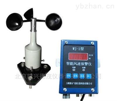 WJ-1型智能风速报警仪挂壁式安装配线缆应用在港口