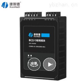 C2000-A1-SDX2000-AX3-2路开关量采集可脉冲计数