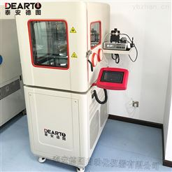 DTSL-18B新升级恒温恒湿验证实验箱