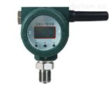 HN3251-LORa无线压力变送器