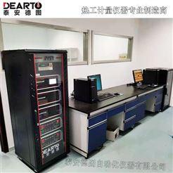 DTZ-02A标准群炉热电偶检定系统