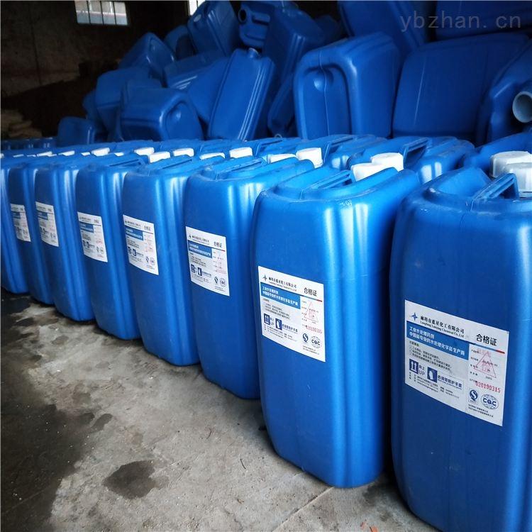 烏海市緩蝕阻垢劑有機磷產品