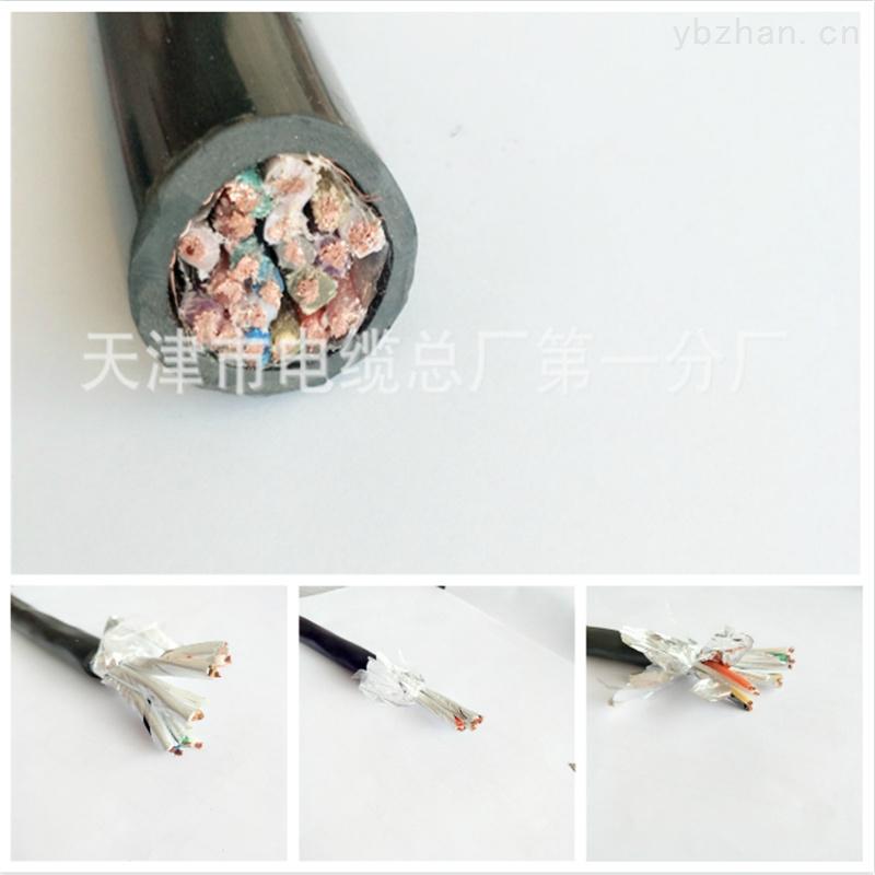 MSYV-75-4阻燃同轴电缆厂家批发价格
