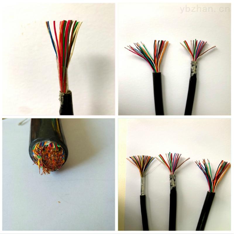 HYAC-50×2×0.9㎜HYAC自承式通訊電纜