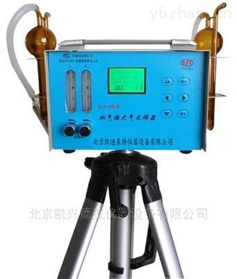 QCS-3000双气路大气采样器双路气体采样仪体积小