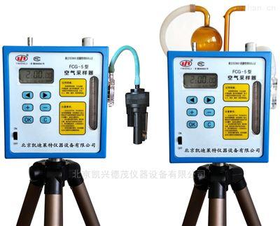 FCG-5个体粉尘采样器防爆5.0L/min体积小重量轻