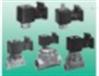 日本CKD先導式5通電磁閥