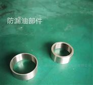 防漏油部件 X熒光定硫儀配件