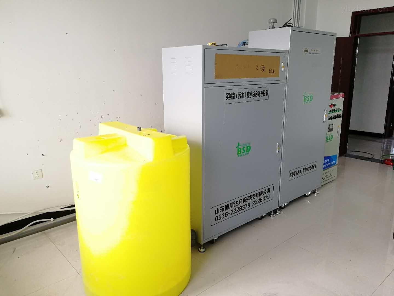 搶手的實驗室廢水處理設備批發商