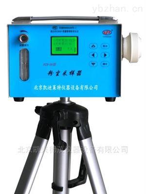 FCS-30粉尘采样器职业卫生尘仪5~30L/min操作简单