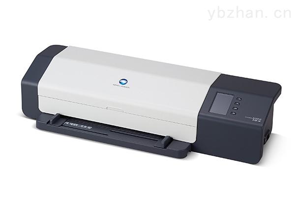 FD-9-美能達自動掃描分光光度計
