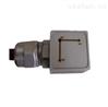 YD39 三軸高靈敏度加速度傳感器