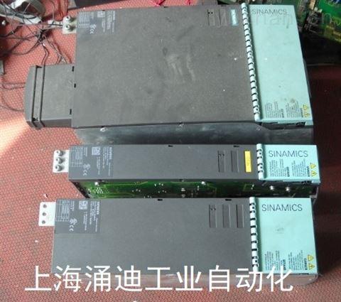 西门子S120显示F30005驱动器过载维修