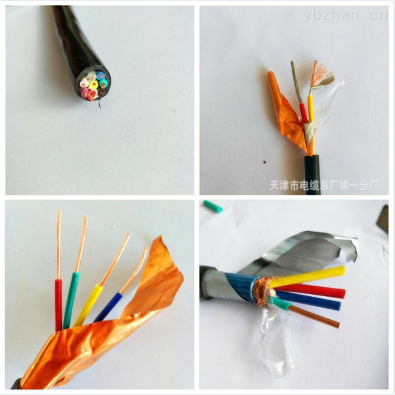 VV22低压交联电力电缆
