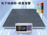 耀華XK3190電子地磅維修