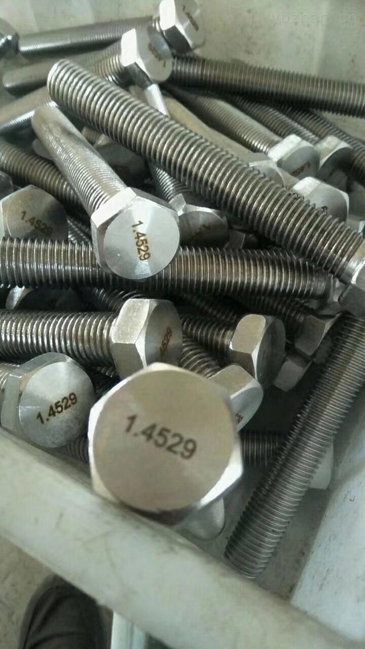 浙江GH4169不锈钢非标件
