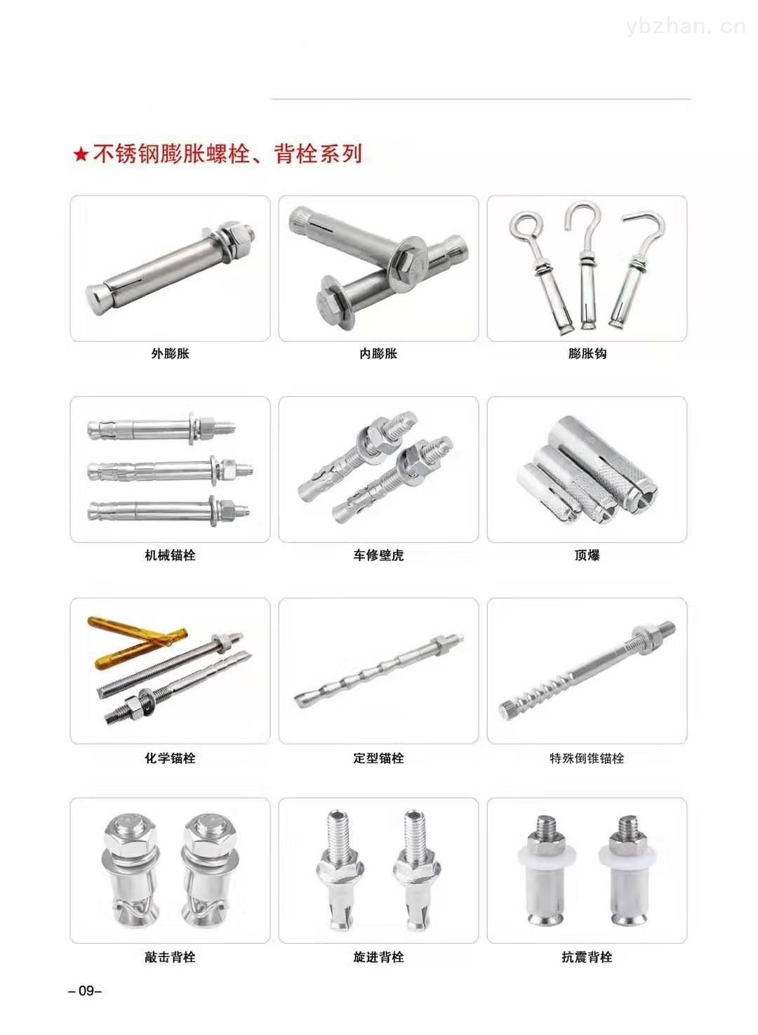 江苏0Cr18Ni9不锈钢螺栓