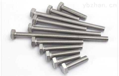 江苏310S双头螺栓